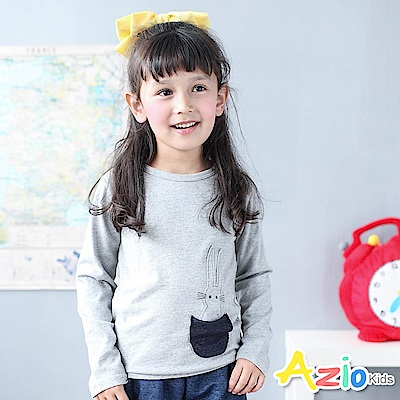 Azio Kids 上衣 小兔子刺繡單口袋造型長袖T恤(灰)