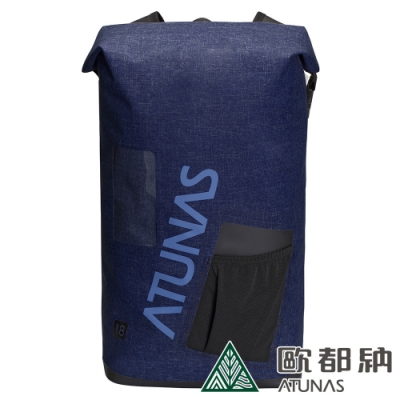【ATUNAS 歐都納】潮流戶外防水多功能後背包18L(A1BPAA04N雪花藍)