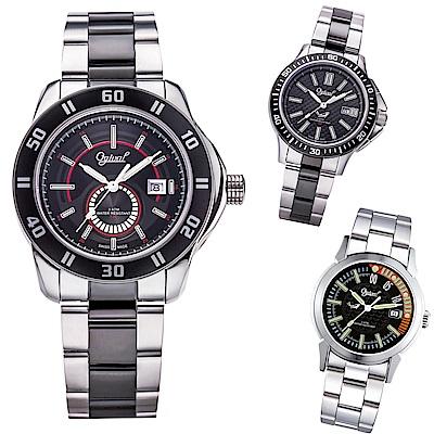 (時時樂)Ogival 瑞士愛其華 夜鷹系列x 男錶均一價$6999