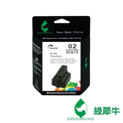 【綠犀牛】 for HP NO.02 C8721WA 黑色高容量環保墨水匣 /適用 HP PhotoSmart 3110/3310/8230/C5180/C6180/C6280/C7180/C7280