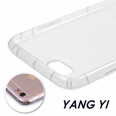 揚邑 ASUS ZenFone 3 Zoom ZE553KL氣囊式防撞耐磨不黏機清透空壓殼