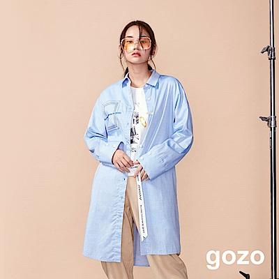 gozo 裝飾織帶造型印花襯衫洋裝(二色)