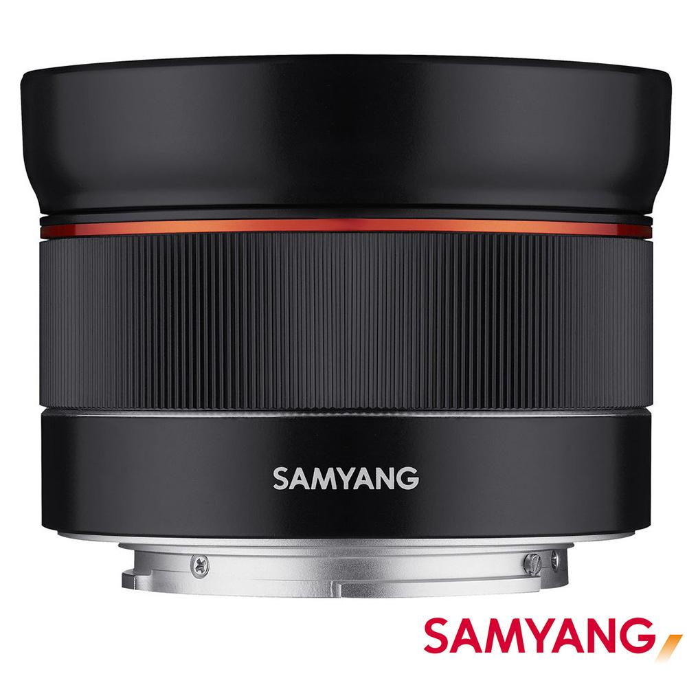 SAMYANG AF 24mm F2.8 FE for SONY E 自動對焦 (公司貨)