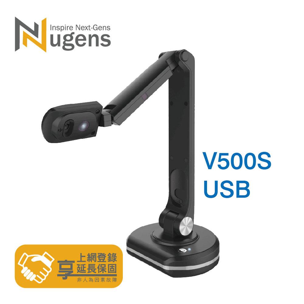 Nugens捷視星 V500S USB 800萬 文件實物攝影機