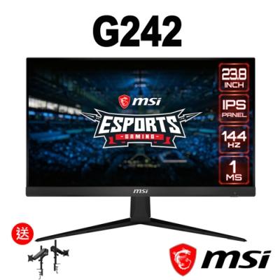 msi微星 Optix G242 24型IPS電競螢幕(送MAG MT81 螢幕壁掛架)