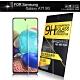 NISDA for Samsung Galaxy A71 5G 鋼化 9H 0.33mm玻璃螢幕貼-非滿版 product thumbnail 1