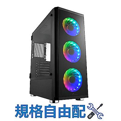 Intel九代技嘉B365平台GTX2060S電競機準系統