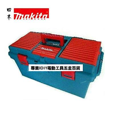 台灣製專業工具箱大24附隔板makita牧田TB-800