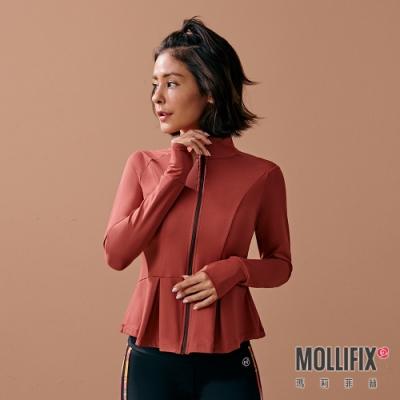 Mollifix 瑪莉菲絲 造型修身傘狀訓練外套 (深棕)