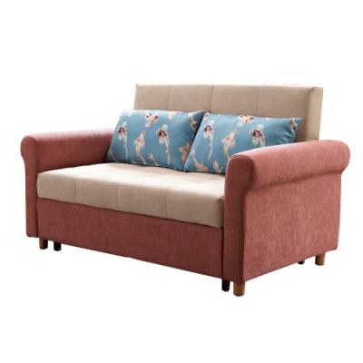 文創集 范文斯 時尚棉麻布多功能沙發/沙發床(拉合式機能設計)-150x190x45cm免組