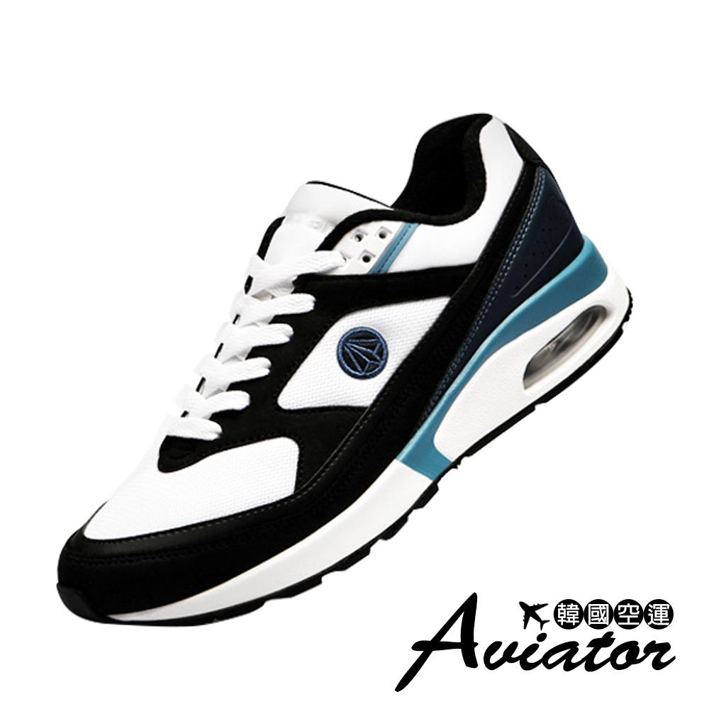 Aviator*韓國空運-Paperplane-正韓製透氣網布氣墊運動鞋-藍黑