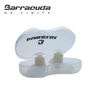 巴洛酷達 醫療級矽膠耳塞 珠光白 Barracuda earplug