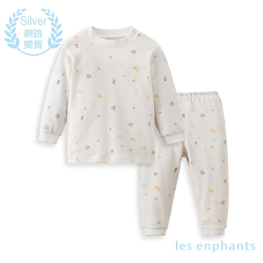les enphants 莫代爾系列半高領套裝(白色)