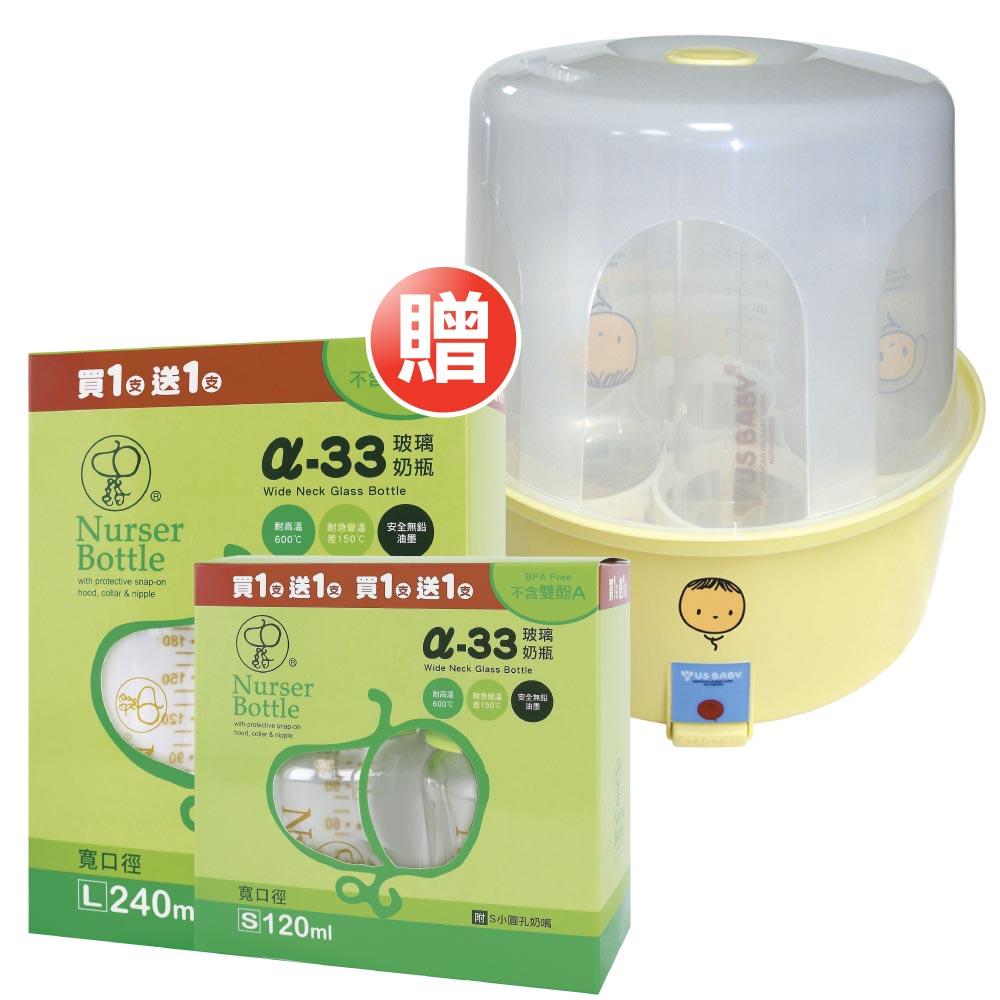 優生 蒸汽式奶瓶消毒鍋(娃娃)+奶瓶4大2小特惠組