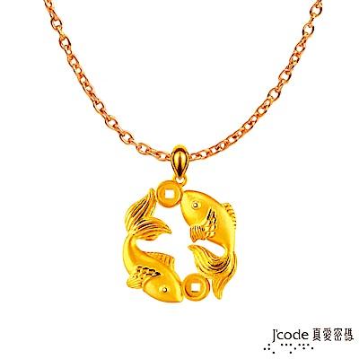 J code真愛密碼 雙魚咬錢黃金墜子 送項鍊