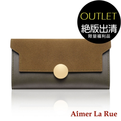 [福利品]Aimer La Rue 麂皮異材質拼接圓扣長夾(綠/粉色)(絕版出清)