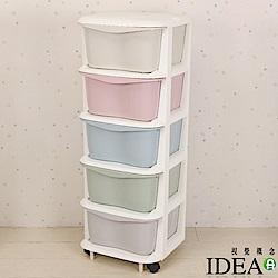 IDEA-馬卡龍輕巧系列五層收納車