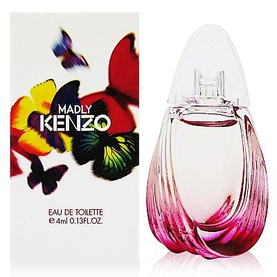 KENZO MADLY綺幻淡香水4ml(法國進口)