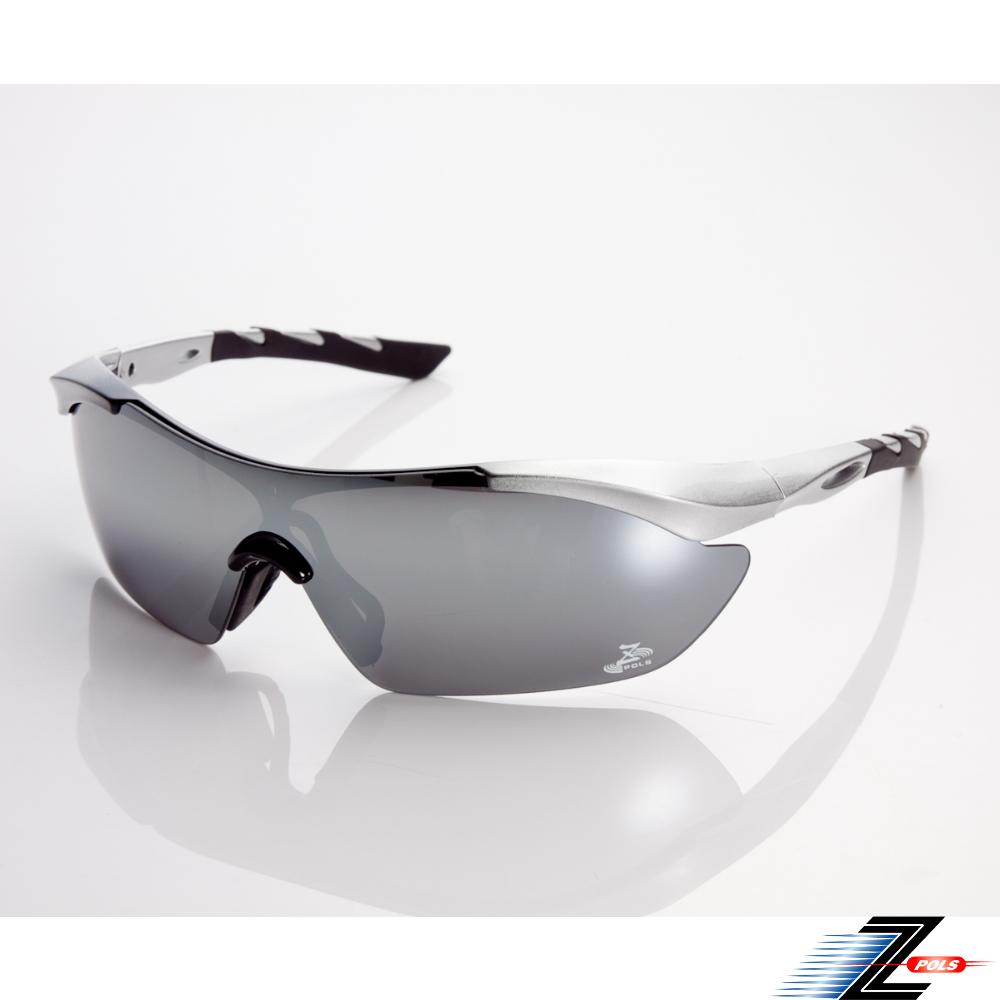【Z-POLS】黑銀漸層TR90頂級材質框 抗UV400 PC電鍍水銀防爆運動太陽眼鏡