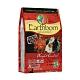 Earthborn原野優越-體重控制低敏無穀犬-雞肉+蘋果+小紅莓 2.5KG (EB-1171) 兩包組 product thumbnail 1