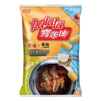 卡迪那 寶咔咔千枚漬燒肉口味(55g)