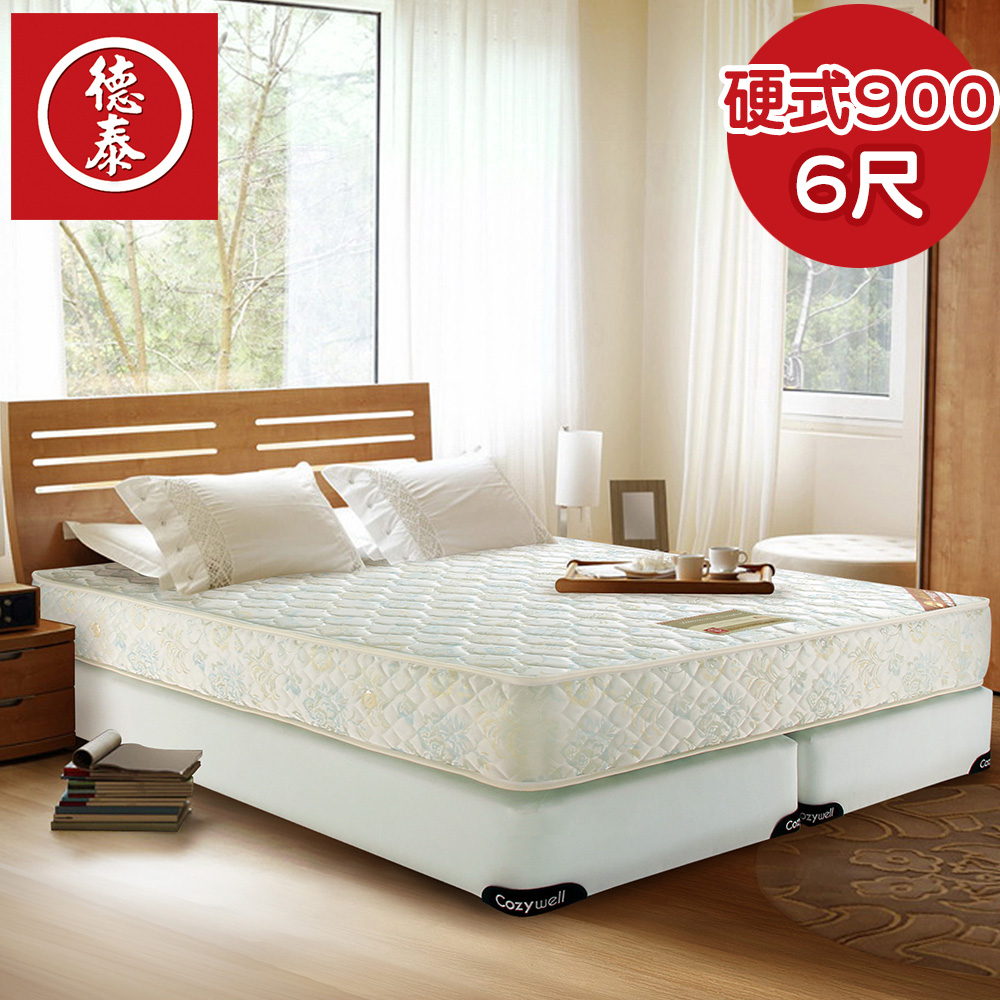 【送保潔墊】德泰 歐蒂斯系列 連結式硬式(900) 彈簧床墊-雙大6尺