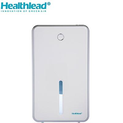 Healthlead 負離子清淨防潮除濕機 EPI-608G 白色