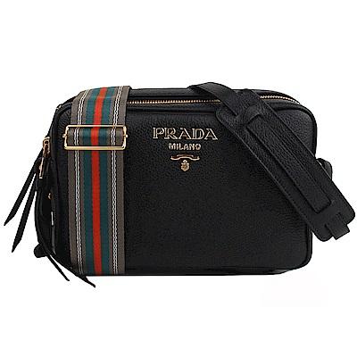 PRADA 金字浮刻附雙背帶小牛皮雙層相機包(經典黑)