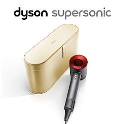 [送收納鐵架] Dyson Supersonic 吹風機 紅色 (附金色