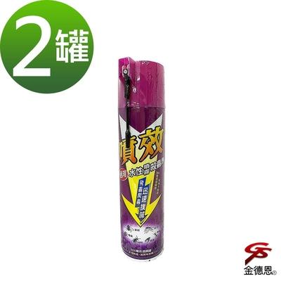 金德恩 噴效 通用水性噴霧劑(600g/瓶)x2瓶