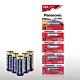 Panasonic國際牌 LR23A A23 23AE 高性能12V鹼性電池(5顆入) product thumbnail 1