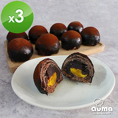 奧瑪烘焙髒髒蛋黃酥12入/盒X3盒