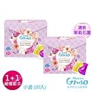 萊悠諾 NATURO 天然酵素香水洗衣濃縮膠囊2入組(20入/小)-茉莉花