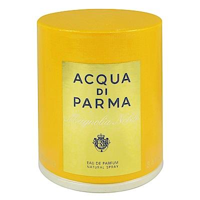Acqua di Parma 帕爾瑪之水 高貴木蘭花香水 淡香精 100ml
