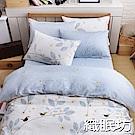 織眠坊-寧夏 文青風特大四件式特級100%純棉床包被套組