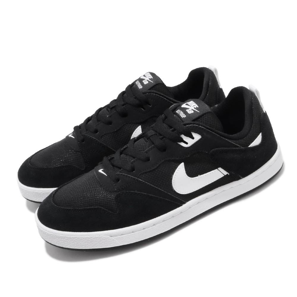 Nike 滑板鞋 SB Alleyoop 運動 男鞋