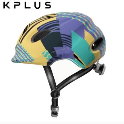KPLUS 兒童/青少年休閒運動安全帽 PUZZLE彩色版Brave-勇氣紫