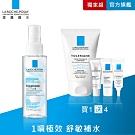 理膚寶水 多容安8效舒敏保濕噴霧100ml(安心水精華) 獨家5件組 舒敏保濕