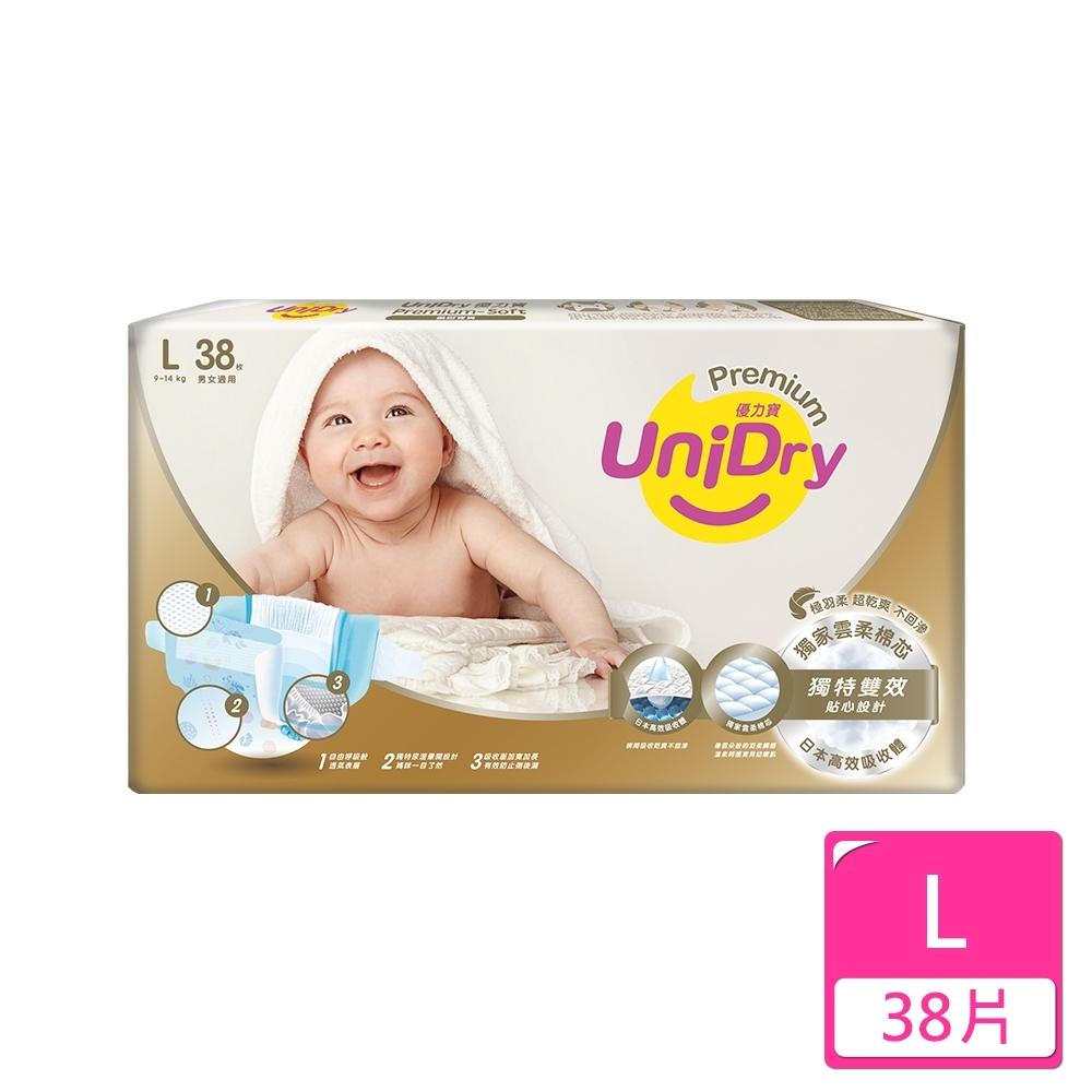 Unidry優力寶 柔緻寶貝紙尿褲L號228片(38片x6包)/箱