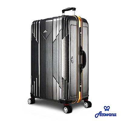 Arowana 頂級風華29吋PC鏡面鋁框旅行箱/行李箱 (鐵灰色)