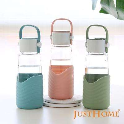 Just Home純色美學可提式玻璃瓶300ml-矽膠套/提繩(買1送1)