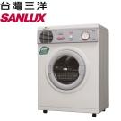 SANLUX台灣三洋 5KG 乾衣機 SD-66U8