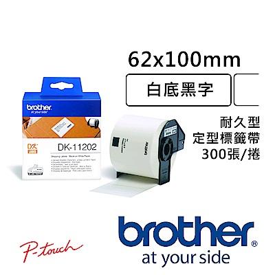 Brother DK-11202 定型標籤帶 ( 62x100mm 白底黑字 ) 耐久型紙
