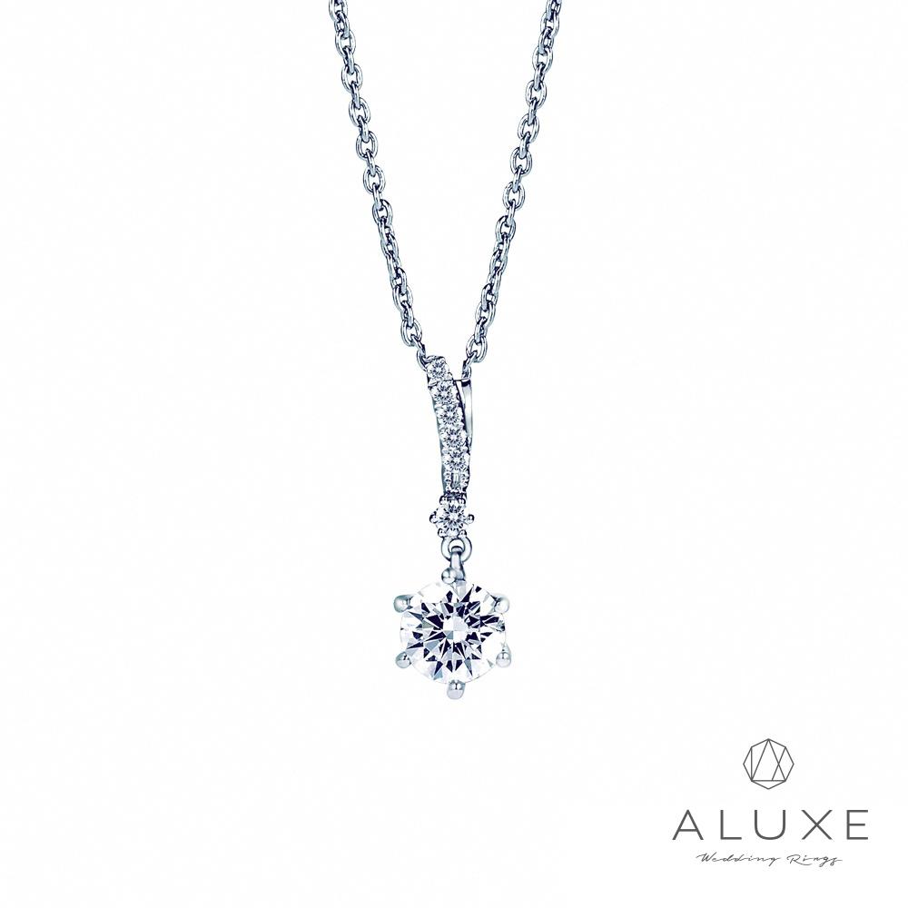 ALUXE亞立詩 0.30克拉FVS2 美鑽項鍊
