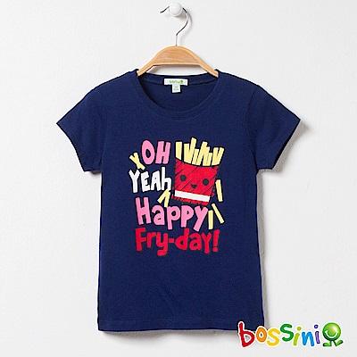 bossini女童-印花短袖T恤05海藍