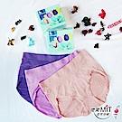 推EASY SHOP-iMEWE 高腰三角褲精美禮盒(三件組)(繽紛色)