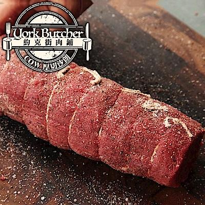 任選約克街肉鋪 低脂肋眼牛排3片(100g±10%/片)