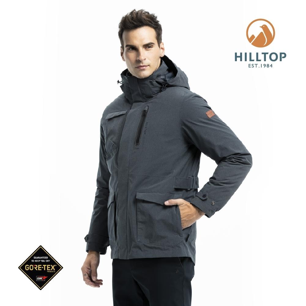 【hilltop山頂鳥】男款GORE-TEX二合一防水羽絨短大衣F22MZ8灰黑