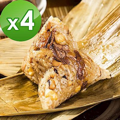 樂活e棧-醬香獅子頭粽子-素食可食(6顆/包 ,共4包)