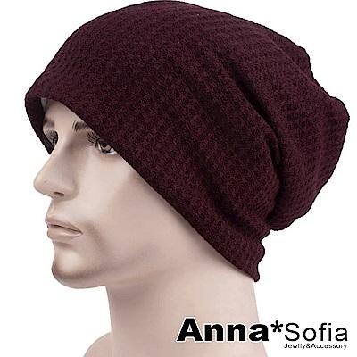 AnnaSofia 立體細網格 針織薄款毛帽(深紅色)
